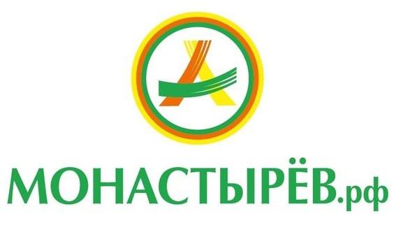 контакты монастырев интернет магазин хабаровск Образование Организации
